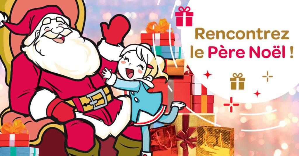 Le père Noël est à Venette – Centre Commercial Carrefour Venette 8e55658f323